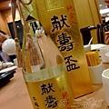 三希樓 -- 《天壽》「獻壽盃」本釀造