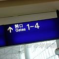 香港國際機場 -- 往 1 號閘口走去