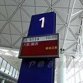 香港國際機場 -- 又是 CX 506 班機