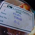 CX 506 -- 餐盒上寫有我的姓氏 & 座位編號