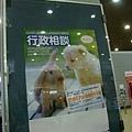 関西空港駅 -- 好可愛的海報