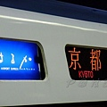 関西空港駅 -- 往京都的關空特快