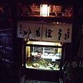 いもぼう平野家本店 -- 食品展示櫃