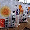 ふんわりおむすび -- 博多明太子 & 鮭ハラス醤油焼