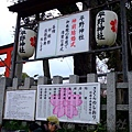 平野神社 -- 門前的櫻花簡介