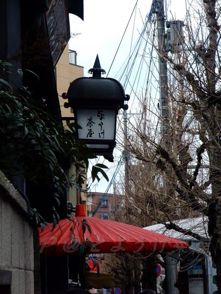 とようけ茶屋 -- 掛燈