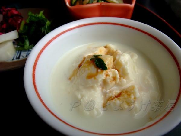 とようけ茶屋 -- 寄せ豆腐 (3)