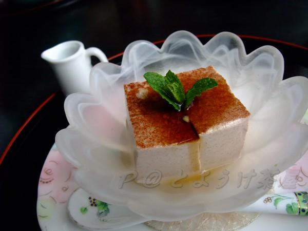 とようけ茶屋 -- シナモン豆腐 (1)