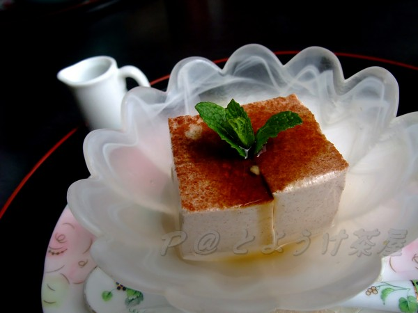 とようけ茶屋 -- シナモン豆腐 (2)
