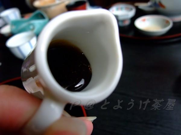 とようけ茶屋 -- シナモン豆腐 の 黑糖