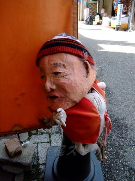 妖怪ストリート -- 百鬼店舖 (10)