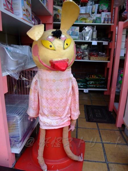 妖怪ストリート -- 百鬼店舖 (12)