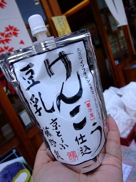 藤野 -- 豆乳