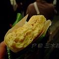 三木雞卵 -- だし巻 (2)