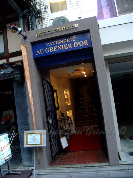 Patisserie au Grenier D'or -- 店門