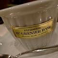 Patisserie au Grenier D'or -- 茉莉花茶焦糖燉蛋 (1)