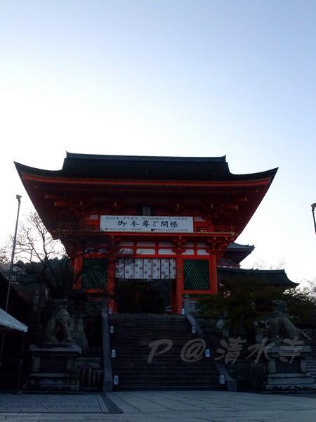 清水寺 -- 正門