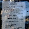 足湯カフェ -- 飲料選單
