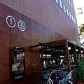 Iyemon Salon - 外觀