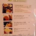 Iyemon Salon - 早餐菜單