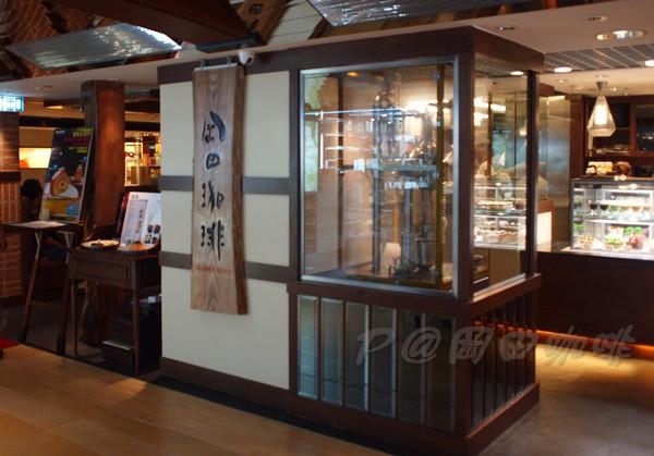 岡田咖啡 -- 店門