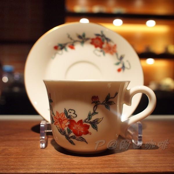 岡田咖啡 -- 花花圖案杯子
