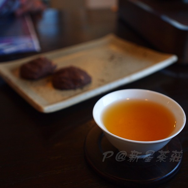 新星茶莊 -- 鐵觀音