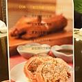 君怡閣 -- 菜單