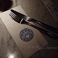 Pizza Express -- 餐具