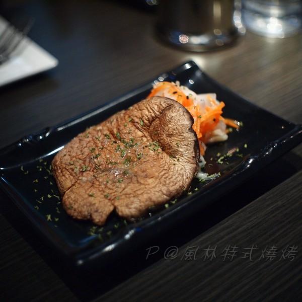 風林 -- 烤大磨菇