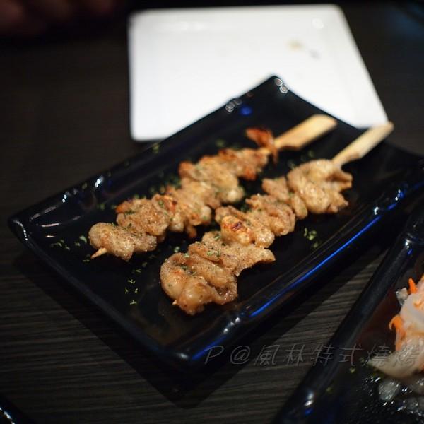 風林 -- 烤雞皮