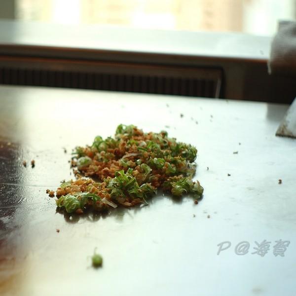 海賀 -- 香蒜 & 蔥花