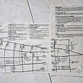 Ki 厝 - 地圖
