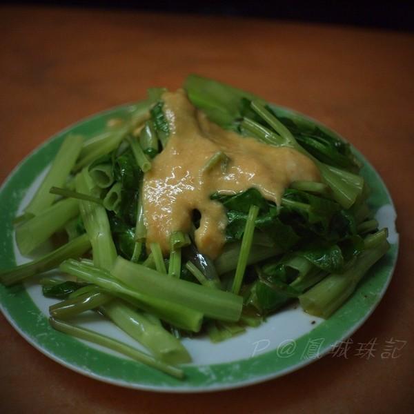 鳳城珠記 -- 腐乳通菜