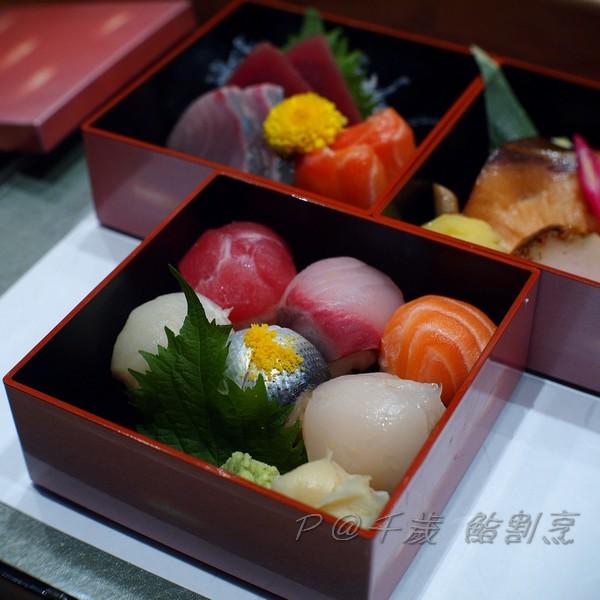 千歲 - 手毬壽司