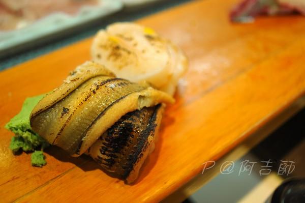 阿吉師 - 鰻魚壽司