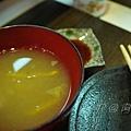 阿吉師 - 味噌湯