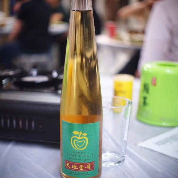 石獅美食 -- 蘋果醋