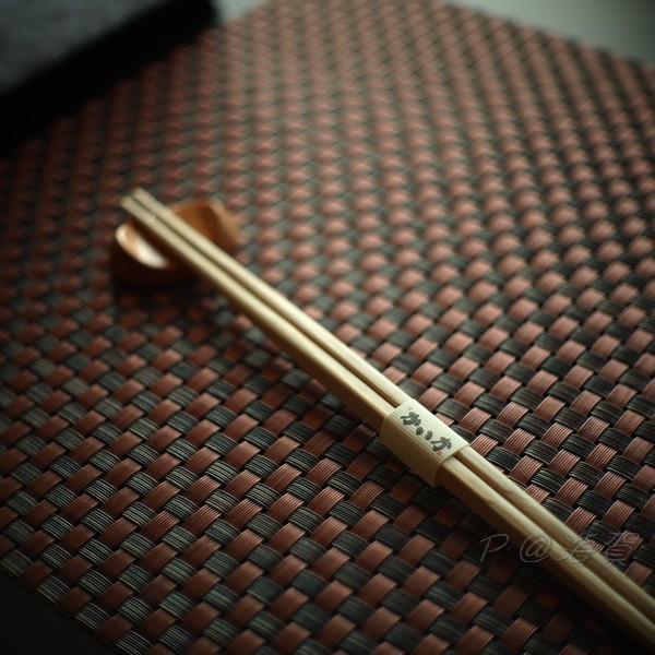 海賀 -- 筷子