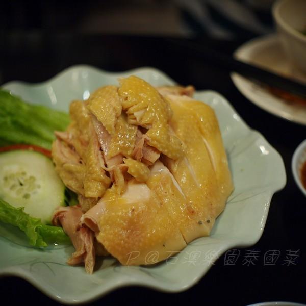 石澳樂園泰國菜 -- 海南雞