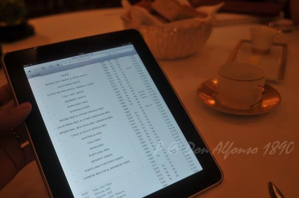 Don Alfonso -- iPad 酒單