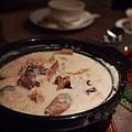 李公館 - 荔芋臘味煲
