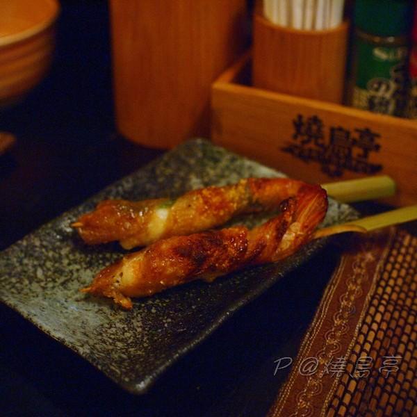 燒鳥亭 - 雞皮蝦卷