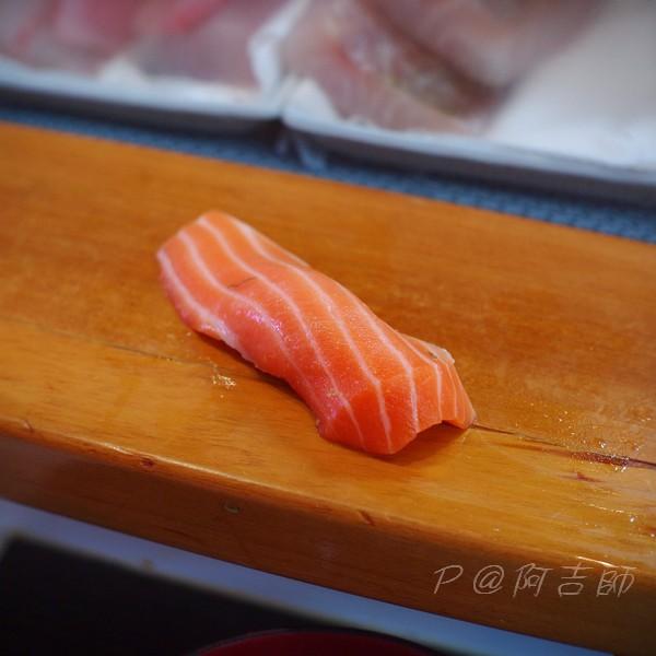 阿吉師 - 鮭魚壽司