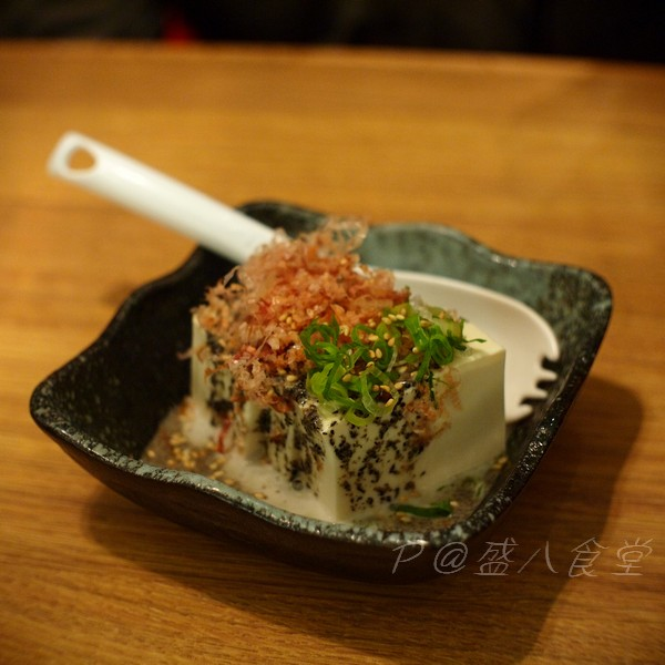 盛八食堂 -- 芝麻豆腐