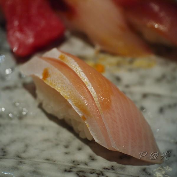 鮨処 光 - 幼鰤壽司