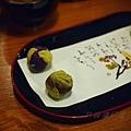 瀰月屋 - 紫薯茶巾