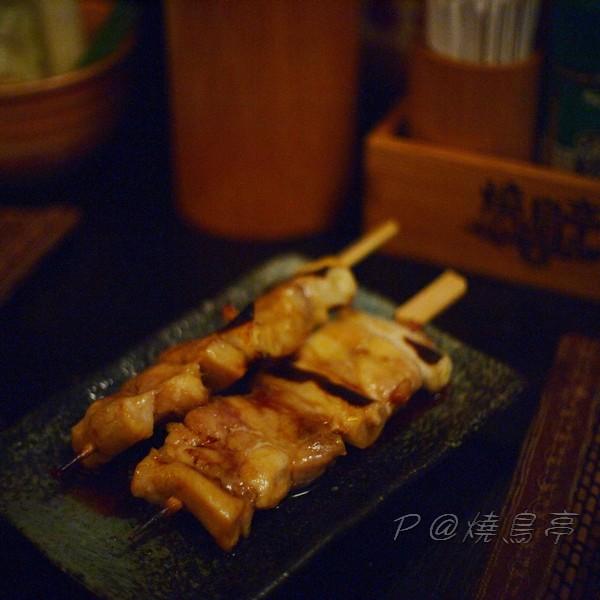 燒鳥亭 - 大蔥雞肉