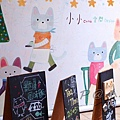 小小空間 - 牆上的畫