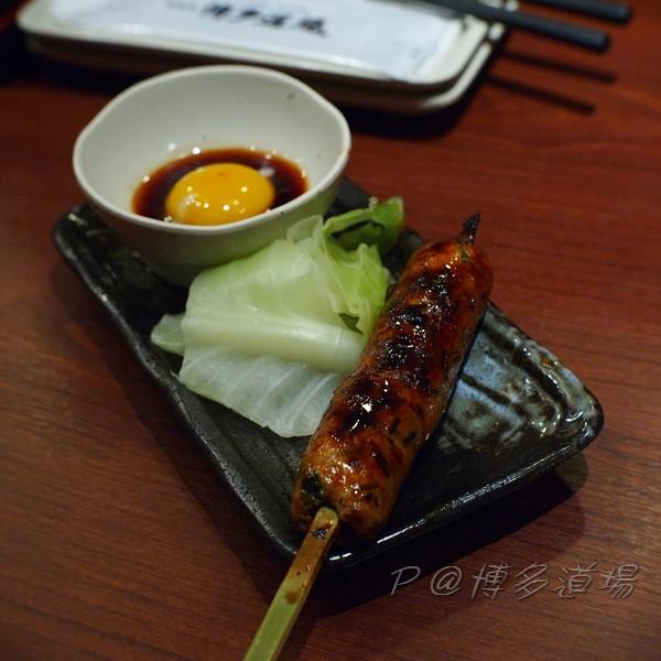 博多道場 - 月見炭燒大蒜韭菜雞肉棒